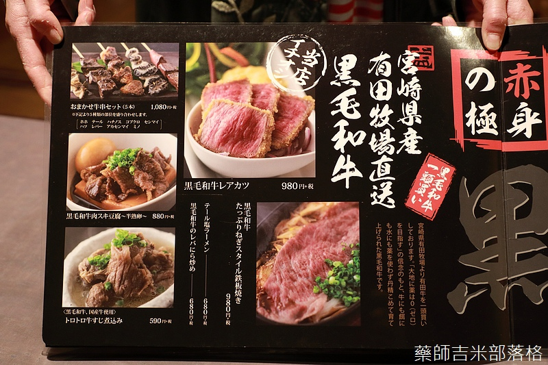 Kyushu_170612_302.jpg