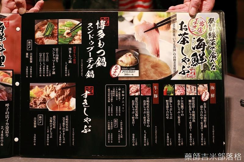 Kyushu_170612_303.jpg