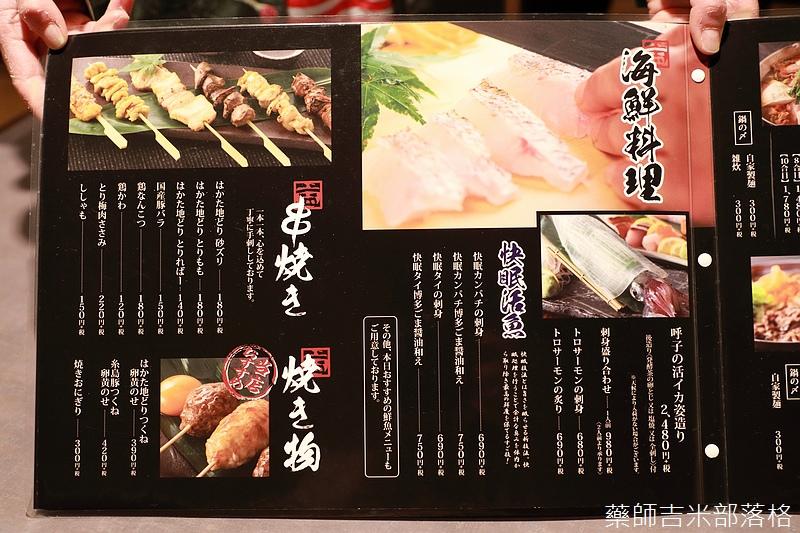 Kyushu_170612_304.jpg