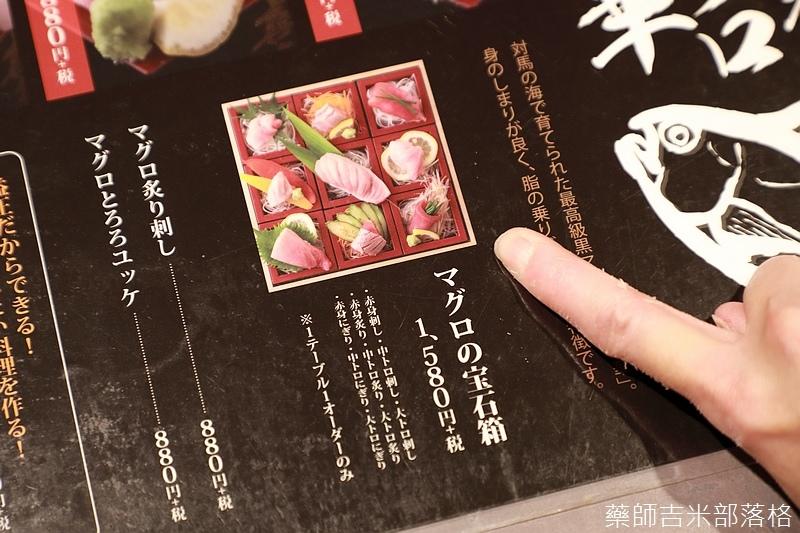 Kyushu_170612_310.jpg
