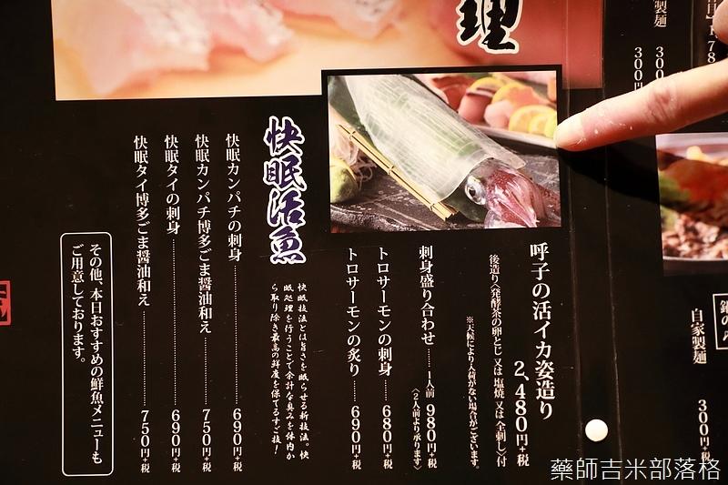 Kyushu_170612_408.jpg