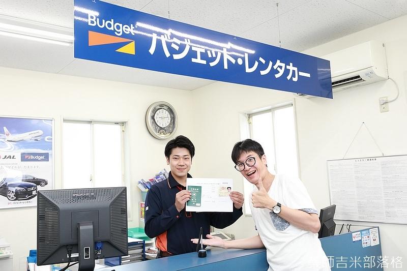 Kyushu_170613_011.jpg