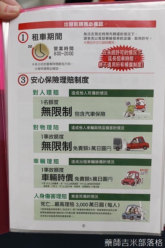 Kyushu_170613_021.jpg