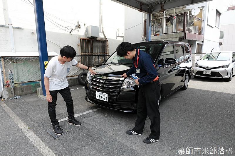 Kyushu_170613_039.jpg
