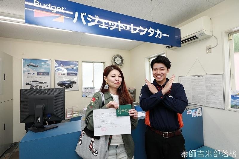 Kyushu_170613_067.jpg