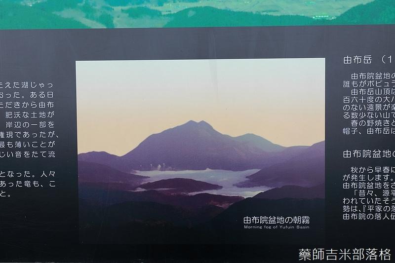 Kyushu_170613_619.jpg