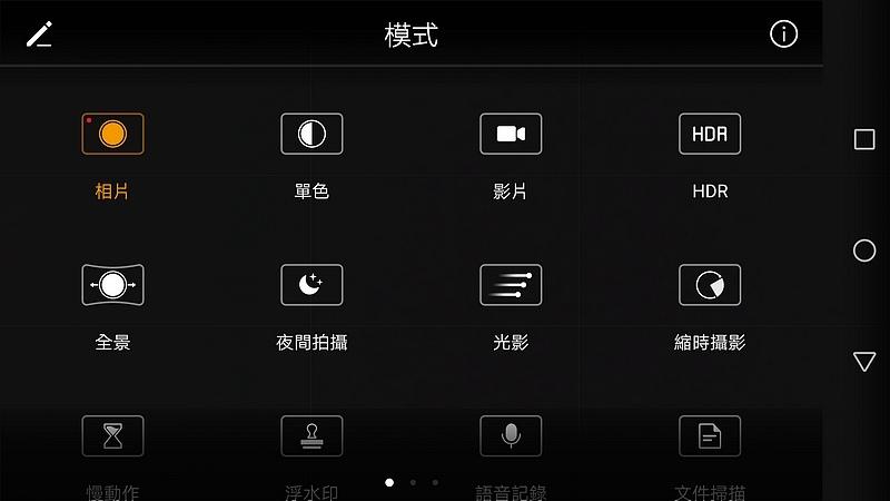 Screenshot_20170630-012540.jpg
