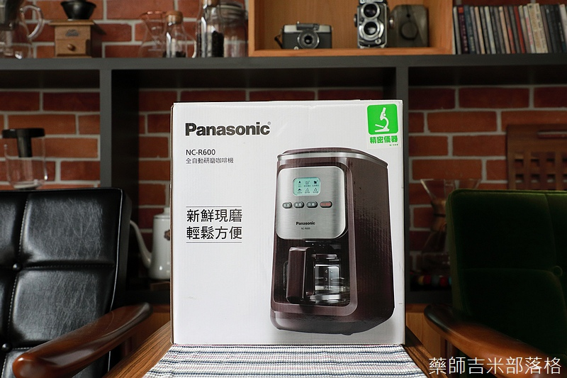 Panasonic_NC_R600_001.jpg