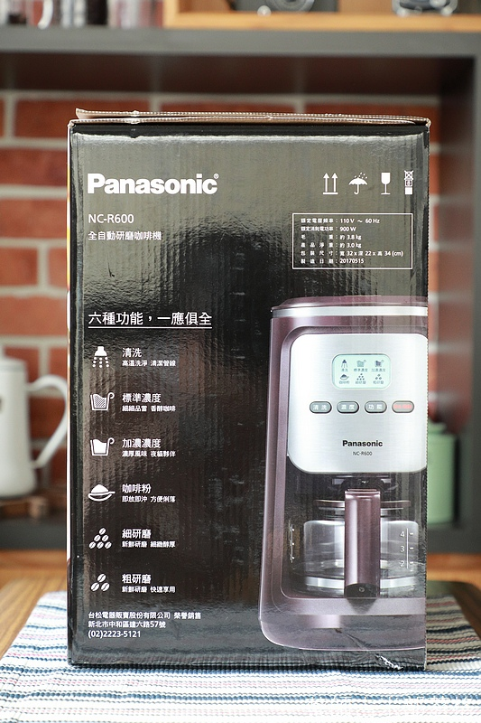 Panasonic_NC_R600_006.jpg