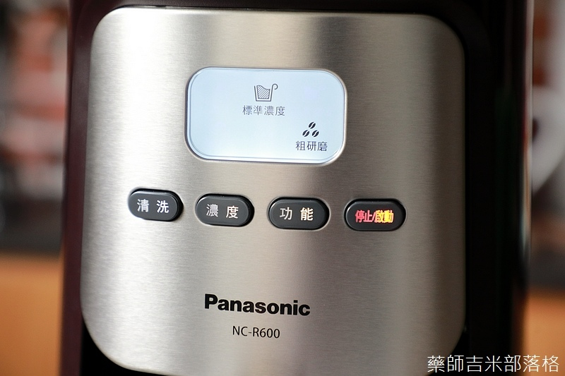 Panasonic_NC_R600_066.jpg