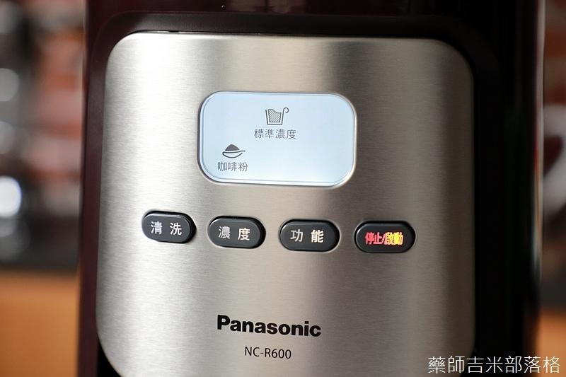 Panasonic_NC_R600_067.jpg