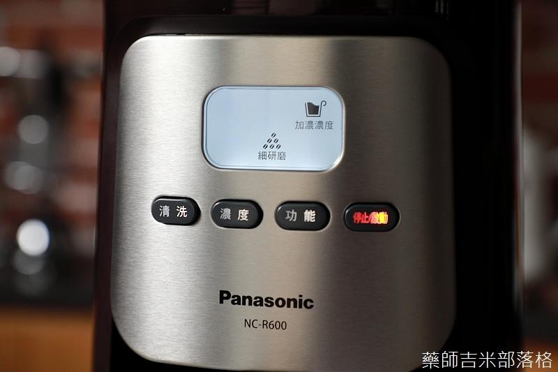 Panasonic_NC_R600_068.jpg