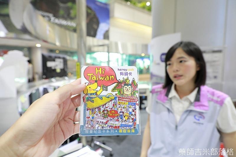 HappyCash_065.jpg