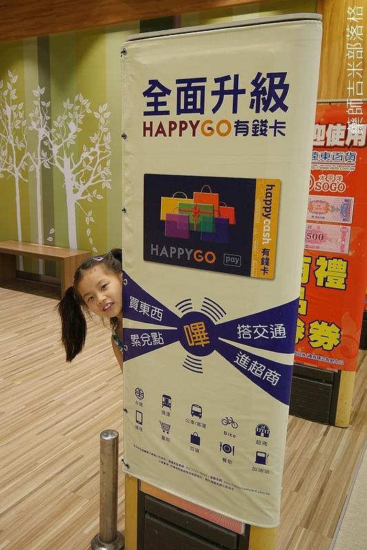 HappyCash_146.jpg