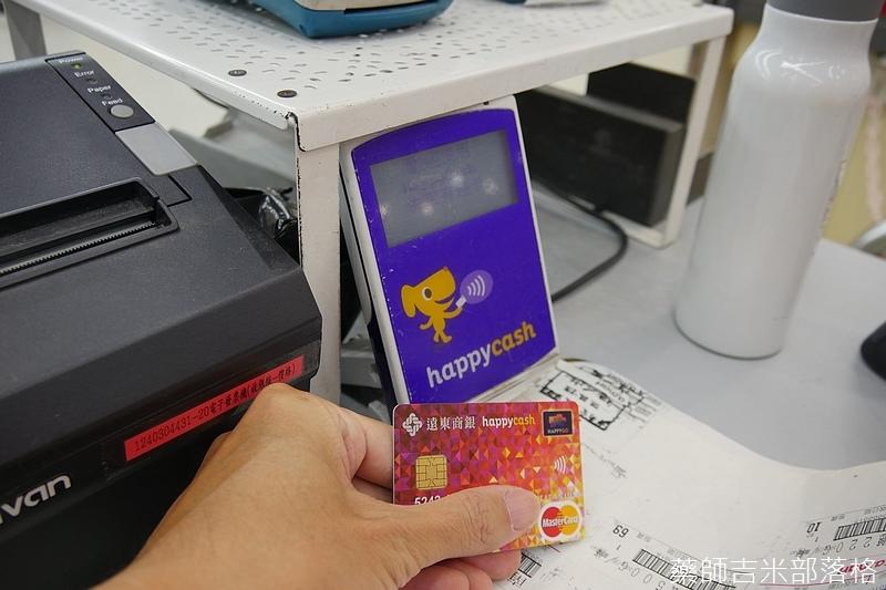 HappyCash_157.jpg