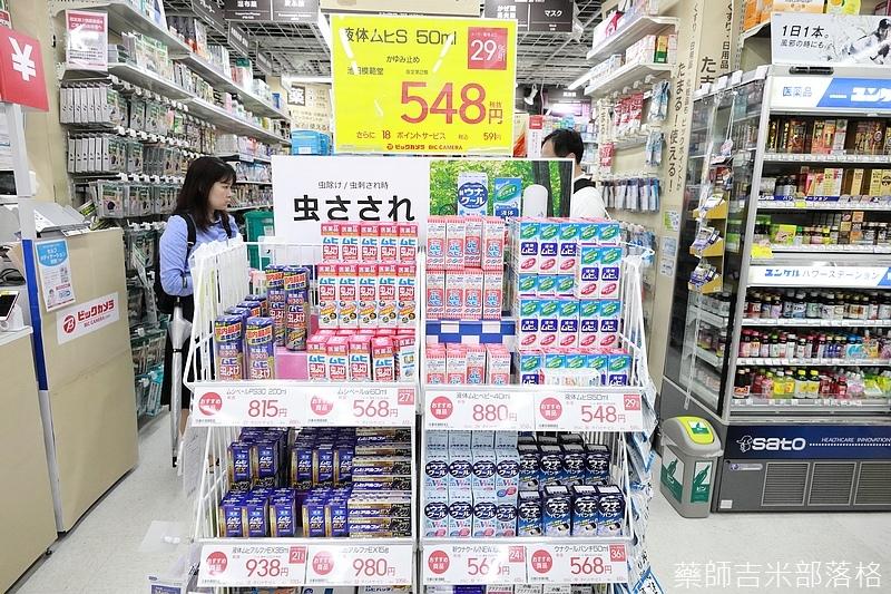 Tokyo_1706_173.jpg