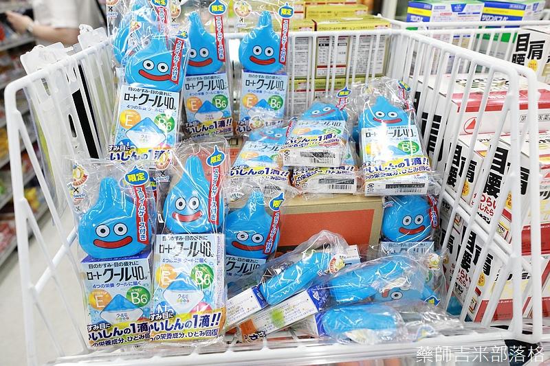 Tokyo_1706_180.jpg