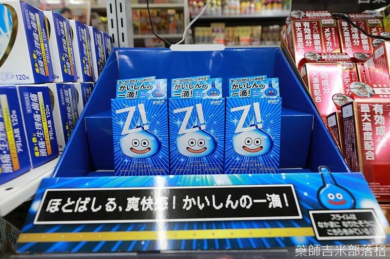 Tokyo_1706_186.jpg