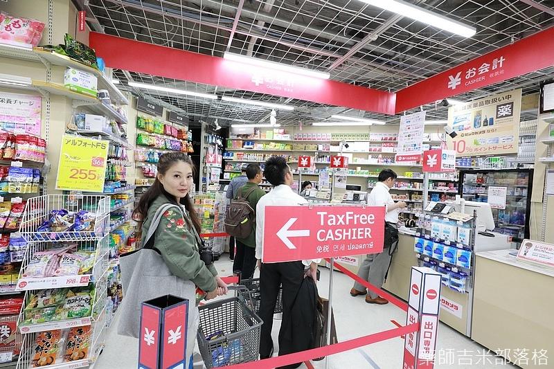 Tokyo_1706_192.jpg
