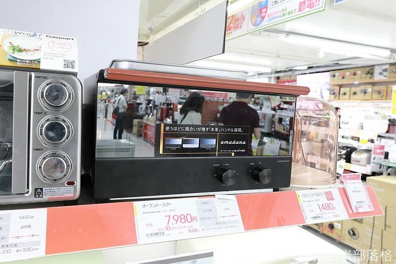 Tokyo_1706_206.jpg