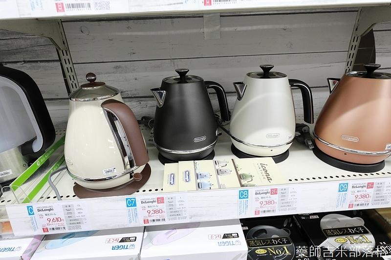 Tokyo_1706_213.jpg