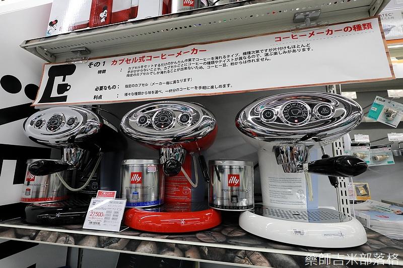 Tokyo_1706_225.jpg