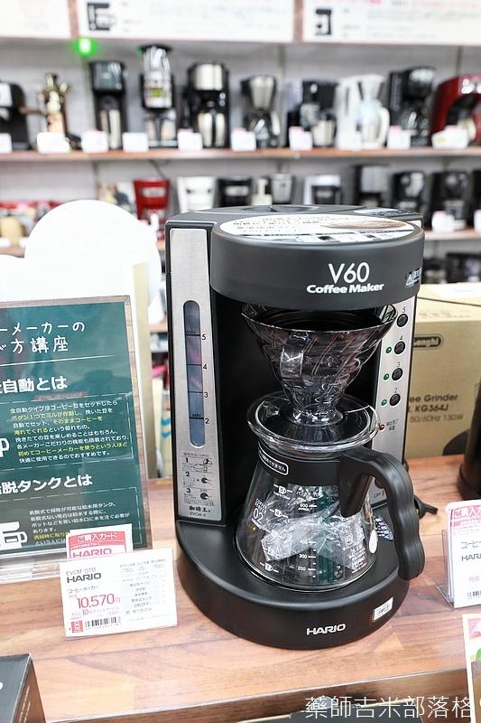 Tokyo_1706_231.jpg