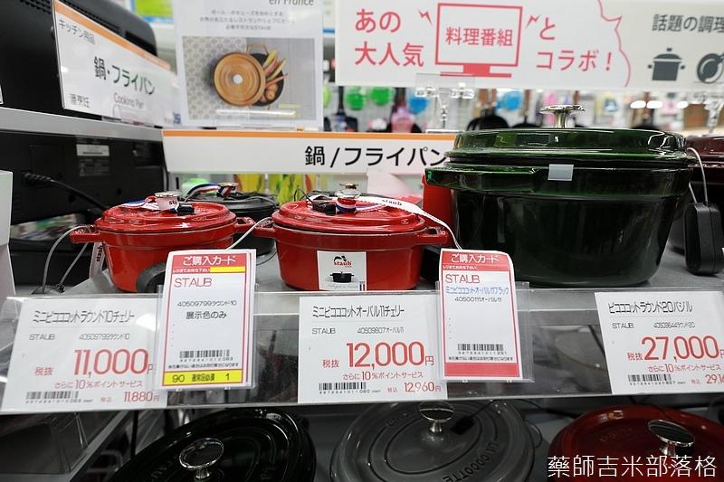 Tokyo_1706_232.jpg