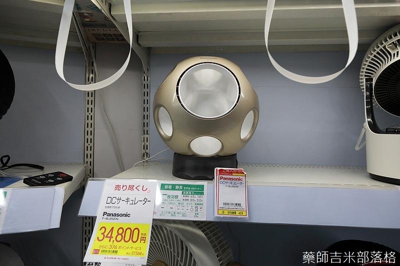 Tokyo_1706_234.jpg