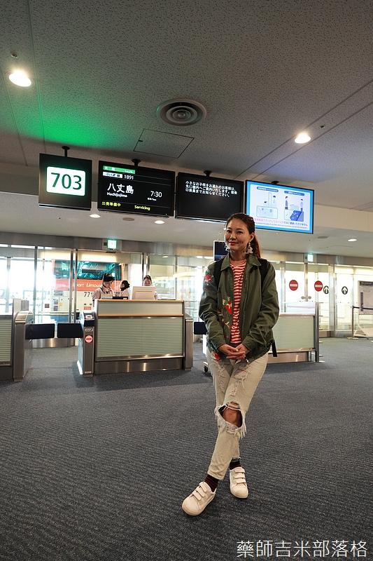 Tokyo_1706_243.jpg