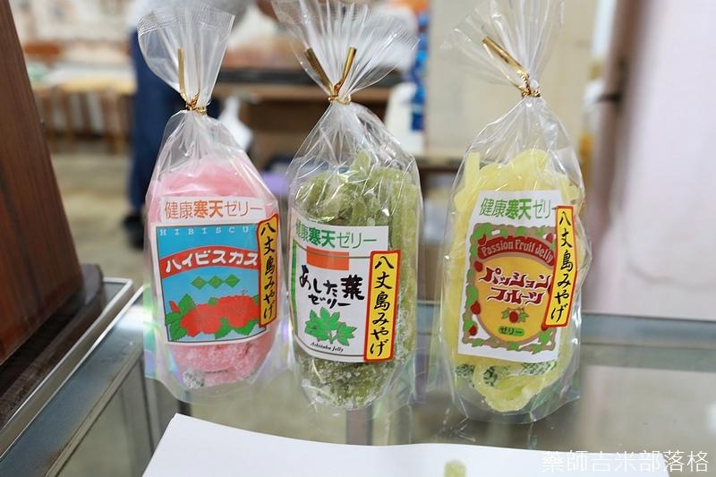 Tokyo_1706_495.jpg