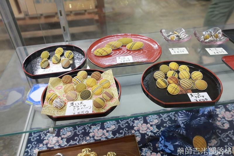 Tokyo_1706_505.jpg