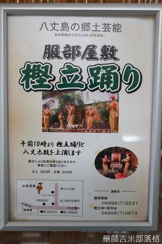 Tokyo_1706_509.jpg