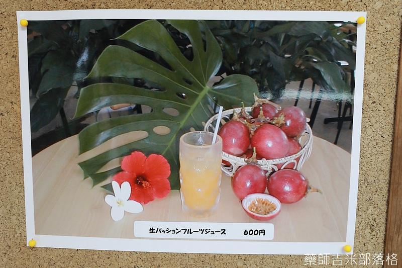 Tokyo_1706_510.jpg
