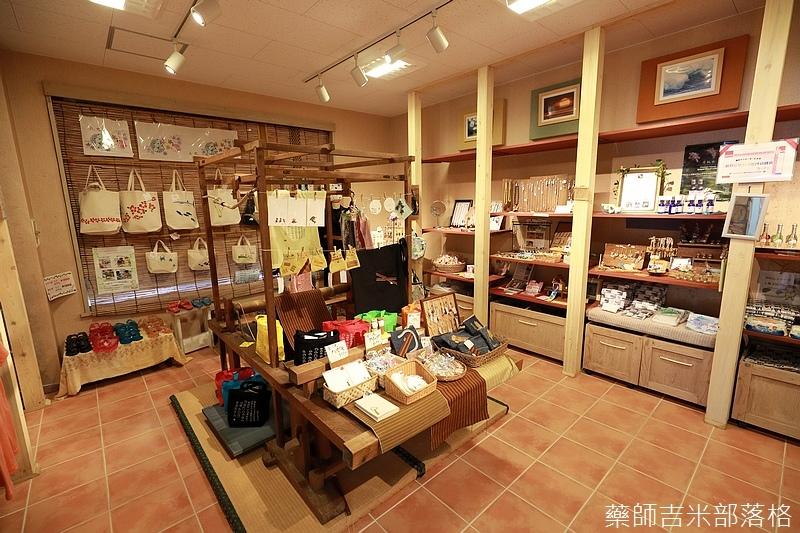 Tokyo_1706_766.jpg