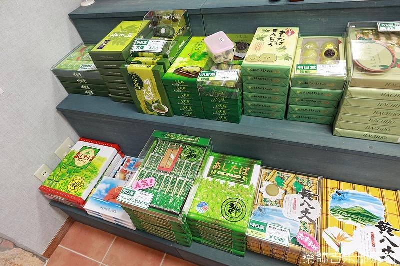 Tokyo_1706_800.jpg