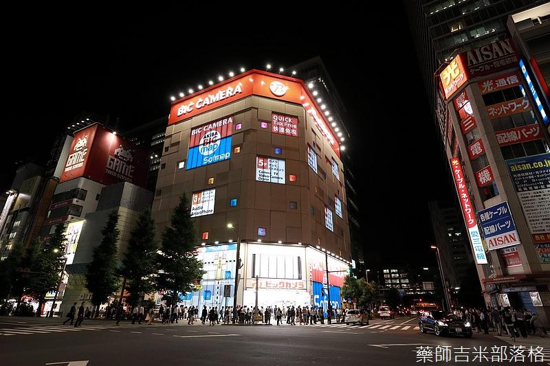 Tokyo_1706_864.jpg