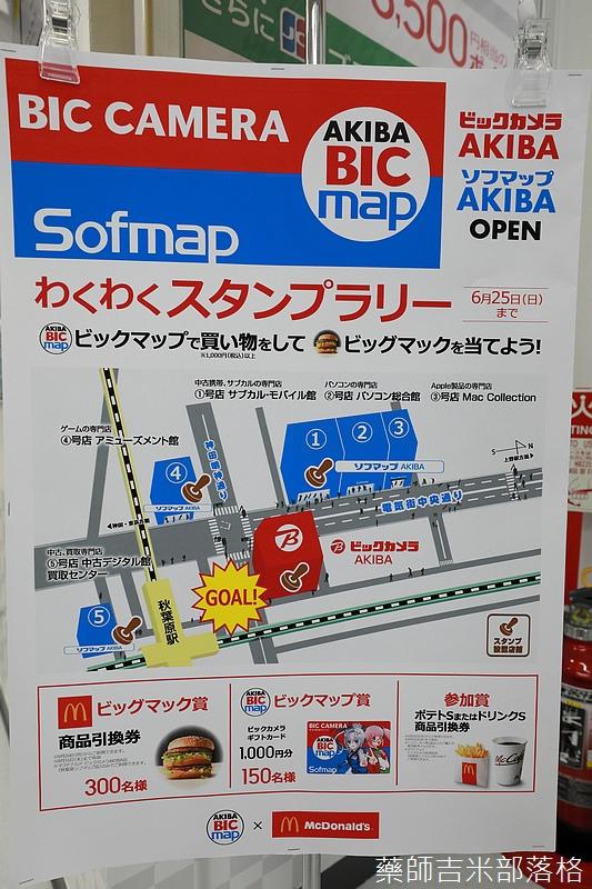 Tokyo_1706_867.jpg