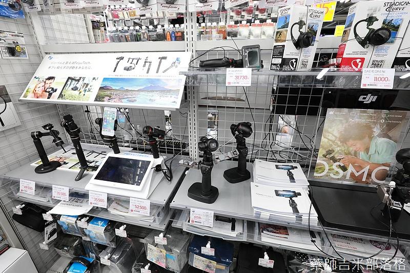 Tokyo_1706_873.jpg