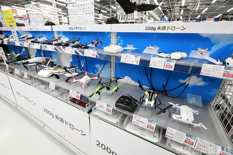 Tokyo_1706_884.jpg