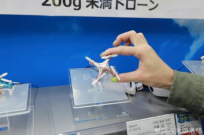 Tokyo_1706_886.jpg
