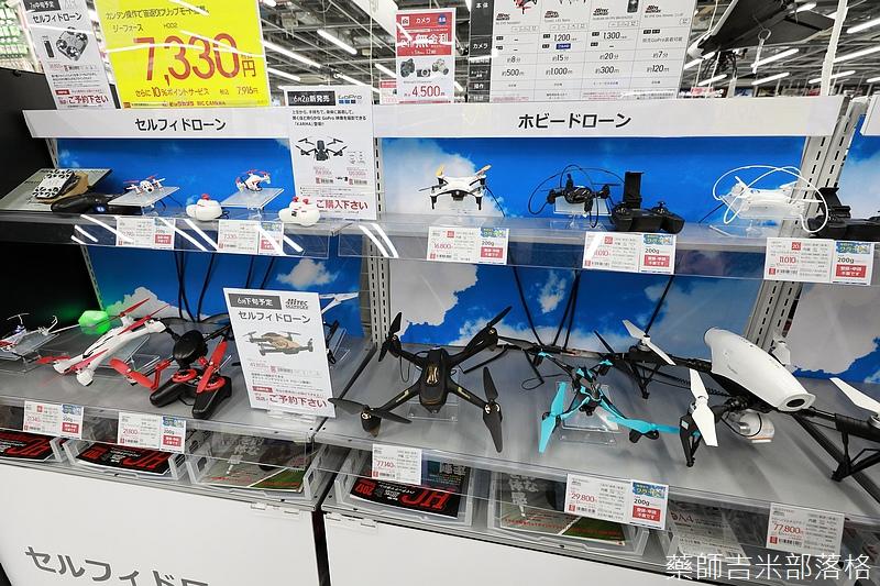 Tokyo_1706_888.jpg