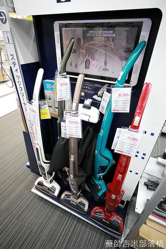 Tokyo_1706_916.jpg