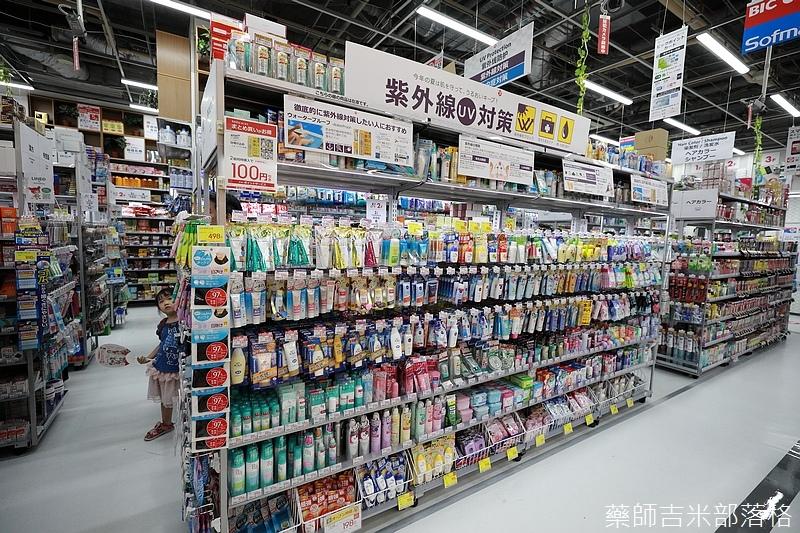 Tokyo_1706_946.jpg