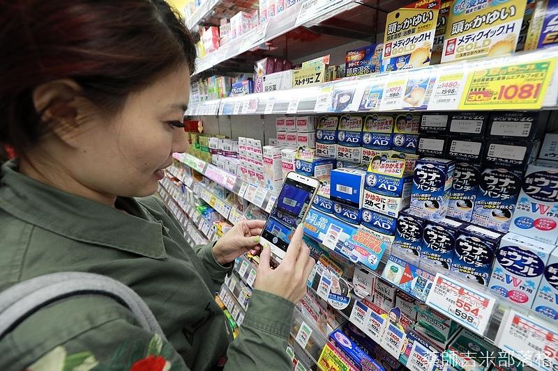 Tokyo_1706_956.jpg