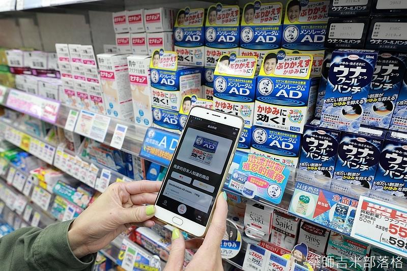 Tokyo_1706_958.jpg