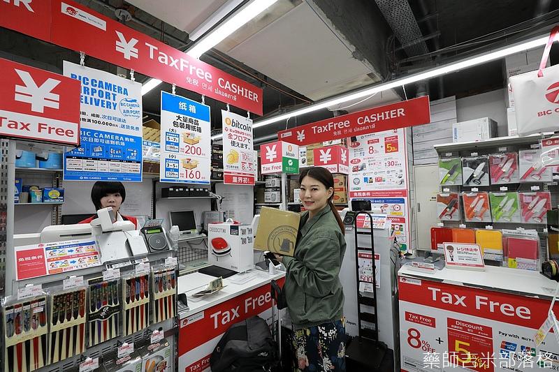 Tokyo_1706_965.jpg