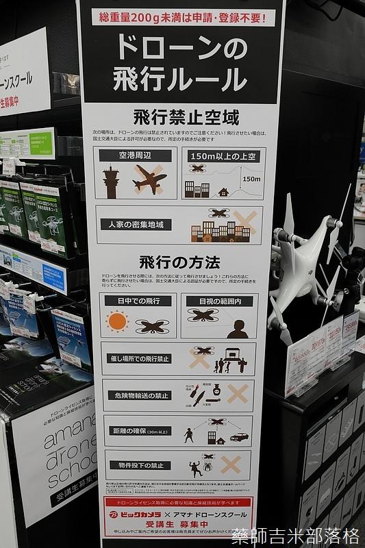 Tokyo_1706_967.jpg