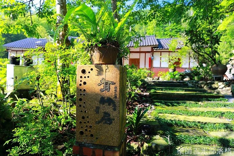 BambooHouse_259.jpg