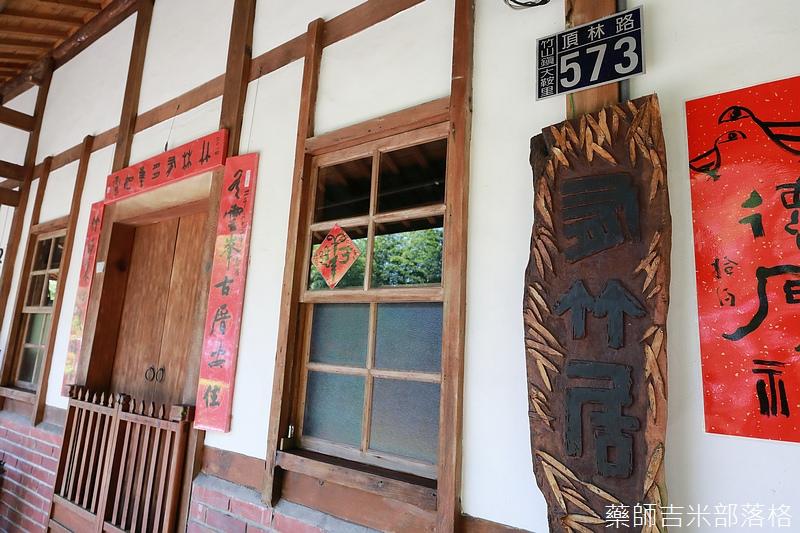 BambooHouse_287.jpg
